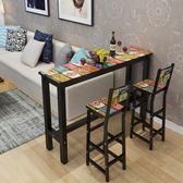 簡約吧台客廳吧台家用高腳桌靠牆鐵藝玄關桌酒吧桌椅長條桌咖啡桌【聖誕交換禮物】