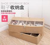 加厚透明鞋盒床底收納靴子鞋袋可組合鞋子收納箱鞋子收納盒長靴盒 艾美時尚衣櫥 YYS
