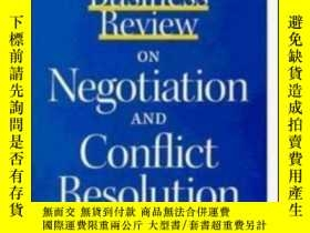二手書博民逛書店Harvard罕見Business Review On Negotiation And Conflict Reso