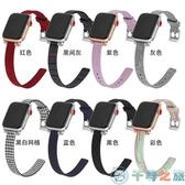 iwatch帆布休閒尼龍適用apple watch5/3/2/1蘋果手錶帶【千尋之旅】