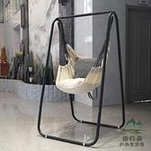 家用秋千支架吊椅兒童玩具成人庭院吊床嬰兒單人搖籃室內【步行者戶外生活館】