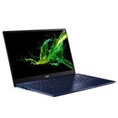 ACER SF514-54GT-5709藍 極輕筆記型電腦 (14吋觸控 IPS/i5-1035G1/8G/512G SSD/MX350-2G/Win10)