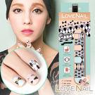 【LOVE NAIL】持久指甲油貼-造型系列(浪漫紀念日)