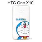 哆啦A夢空壓氣墊軟殼 [大臉] HTC One X10 (5.5吋) 小叮噹【正版授權】