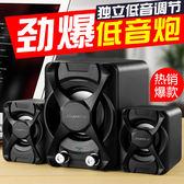 Bonks K2筆記本小音箱台式筆電低音炮usb迷你音響多媒體手機家用