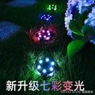 太陽能地埋燈戶外庭院插地燈led室外防水花園別墅景觀裝飾草坪燈 618購物節 YTL