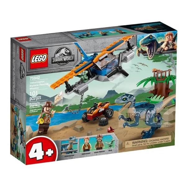 75942【LEGO 樂高積木】Jurassic World 侏儸紀世界 - Velociraptor: Biplane Rescue Mission