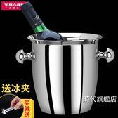 冰桶冰桶酒吧保溫箱歐式家用不銹鋼裝冰塊的桶大小號香檳桶冰鎮冰粒桶XW( 中秋烤肉鉅惠)