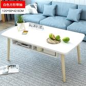 客廳桌 茶几簡約客廳小戶型小茶几北歐茶桌簡易多功慧實木茶几桌子經濟型LX 交換禮物