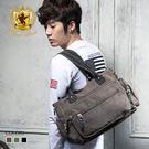 旅行袋 素面多口袋帆布包側背包托特男包女包肩背包包 NEW STAR BB20