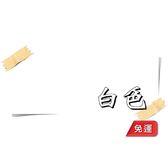 【漆寶】虹牌油性水泥漆 671白色 (5加侖裝)