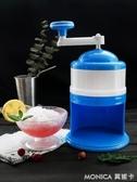 碎冰機 手搖刨冰機 水果冰沙機迷你家用手動小型碎冰機綿綿冰機沙冰工具 麻吉好貨