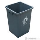 垃圾桶 塑料無蓋垃圾桶工業用垃圾箱公園物業小區分類桶60L20L30L50升100 印象家品