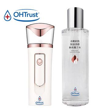 OHTrust 噴霧保濕導入儀 (珍珠白) + 保濕淨膚納米離子水 (玫瑰味)
