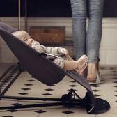 搖椅 嬰兒搖搖椅安撫椅寶寶幼兒搖籃床躺椅新生兒童哄娃睡神器可坐可躺T 雙11購物節