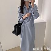 襯衫洋裝 設計感不規則襯衫裙女春秋新款韓版中長款氣質收腰修身顯瘦連衣裙 歐歐