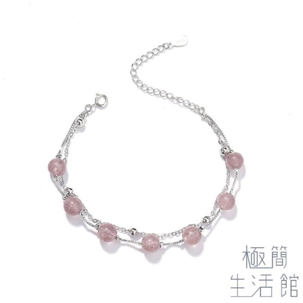 S925純銀雙層草莓晶粉水晶手鍊招桃花簡約森系閨蜜禮物女【極簡生活】