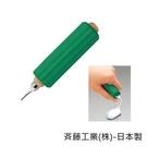 助握套 - 老人用品 銀髮族 多功能 餐具套 握筆套 日本製 [E0017]
