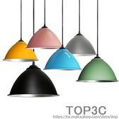 現代簡約吊燈罩創意個性餐廳吧臺美發店超市辦公室單頭鍋蓋小吊燈igo「Top3c」