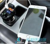 汽車載多功能車用出風口蘋果平板iPad手機支架導航儀架卡口式通用【中秋佳品】