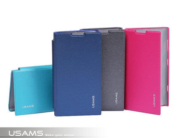 【現貨】U-Clothes Nokia Lumia 1020(EOS) 專用 左翻皮套 - 星空系列 保護套  手機殼