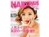 日本美甲雜誌NAIL VENUS 2013/07 R【甜心美甲材料批發網】Y1ZM264