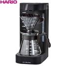 【沐湛咖啡】台灣公司貨 HARIO V60 珈琲王二代 EVCM2-5TB 電動手沖咖啡機 2-5人份 咖啡王2代