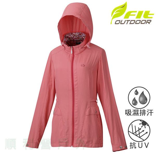 維特FIT 女款吸排抗UV涼感輕柔中長版外套 玫紅色 HS2305 排汗外套 休閒外套 防曬外套 OUTDOOR NICE