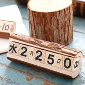 創意木頭日歷日期小擺件家居桌面臥室女生家庭房間裝飾品擺設禮物