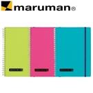 日本 maruman  SEPT A5 筆記本 /本 N579B-03 N579B-08 N579B-52