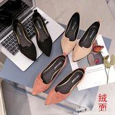 豆豆鞋春夏季單鞋尖頭平底鞋女淺口瓢鞋女鞋軟底工作鞋女豆豆鞋 科炫數位