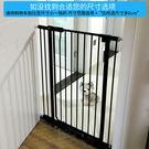 寵物狗狗圍欄加高狗柵欄泰迪貓狗加密隔離欄嬰兒安全門護欄柵欄TW 母親節禮物