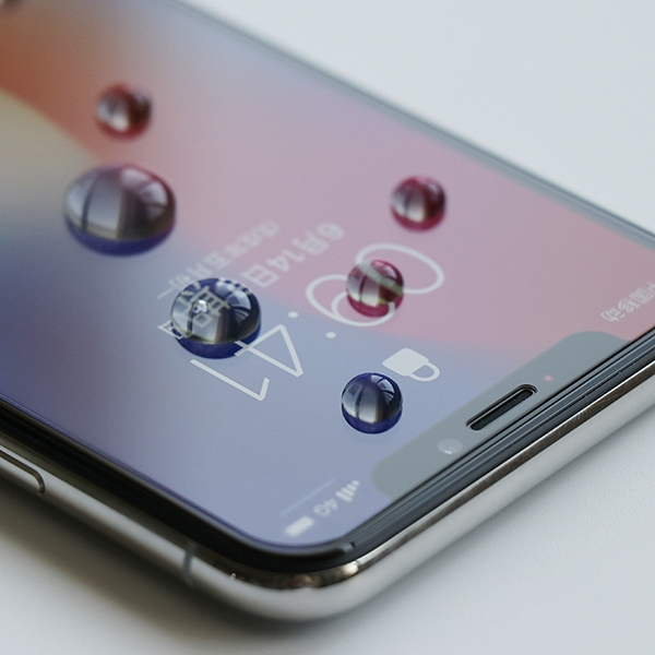 iPhone 12 超薄 鋼化玻璃 保護貼 康寧 手機膜 電鍍 防指紋 Pro Max i12 『無名』 Q10110