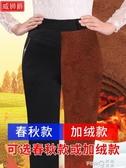 中老年人媽媽褲子女加絨秋冬休閒褲寬鬆直筒女士長褲冬季中年女褲  (pink Q時尚女裝)