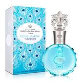 Marina de bourbon 皇家璀璨藍寶石淡香精(50ml)-送品牌香氛小物★ZZshopping購物網★