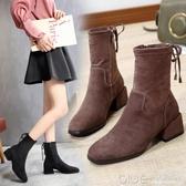 秋冬女靴中筒靴顯瘦中粗跟彈力短靴馬丁靴網紅女鞋踝靴子 深藏blue