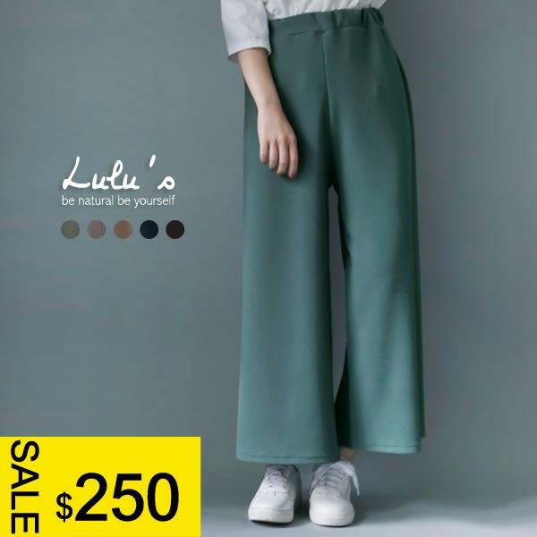 LULUS特價--D韓製-波紋布鬆緊寬褲-5色 【04050948】