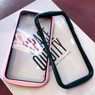 全包防摔透明蘋果X手機殼iPhone11矽膠軟邊8plus簡約個性11pro max 店慶降價