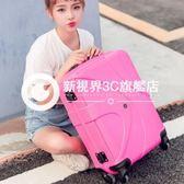 行李箱拉桿箱 19吋萬向輪旅行皮箱 密碼國際登機箱 Zxlx5