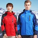 防風防水耐磨衝鋒衣機能外套 男/女款 9色 L~7XL碼【CP16010】