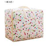 裝被子的袋子收納袋整理袋家用棉被袋行李衣物防潮衣服搬家打包袋【櫻花本鋪】
