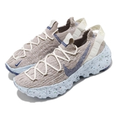 Nike 休閒鞋 Wmns Space Hippie 04 卡其 藍 女鞋 再生材質 環保理念 運動鞋 【ACS】 CD3476-101