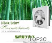竹野窗式換氣扇靜音抽風機排風扇廚房油煙排氣扇衛生間抽風機12寸igo「Top3c」
