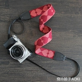 可愛相機肩帶單反背帶INS風心型小紅書同款掛脖繩索尼微單佳能潮 青木鋪子