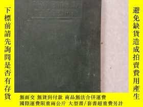 二手書博民逛書店A罕見TEXT BOOK OF TELEGRAPHYY437364 A . E . STONE , A . R