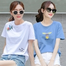 2件69】2020年新款純棉上衣夏季白色短袖t恤女裝寬鬆韓版夏裝2021【快速出貨】