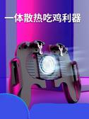 手機散熱器-手機散熱器水冷殼發燙物理降溫貼液冷發熱冷卻小電風扇 莎瓦迪卡