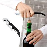 開瓶器 摺疊刀 開酒器 螺旋 紅酒 開罐器 附不鏽鋼小刀 軟木塞 萬用工具 易開罐【G025】生活家精品