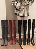 長筒靴 2020秋冬季新款高筒長筒靴顯瘦小辣椒過膝靴彈力靴平底長靴女
