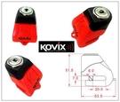 KOVIX KN1 螢光橘色 公司貨 送原廠收納袋+提醒繩 德國鎖心 碟煞鎖